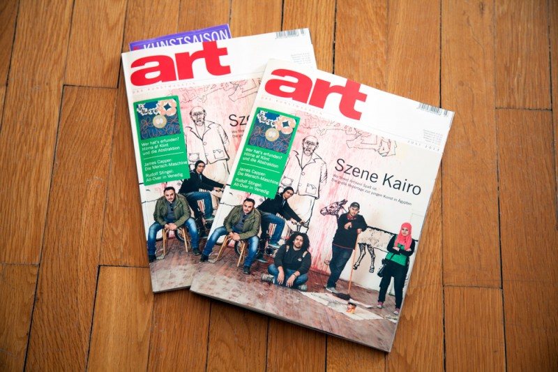 Art Magazin july 2013 Urban calligraphy01 800x533 Urban Calligraphy SKYFALL Featured at ART Magazin Issue July 2013