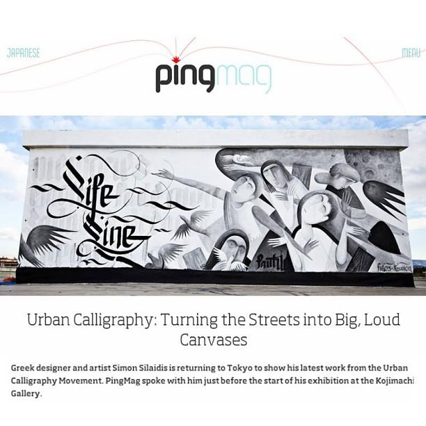 Simon Silaidis interview at Ping mag Tokyo Japan