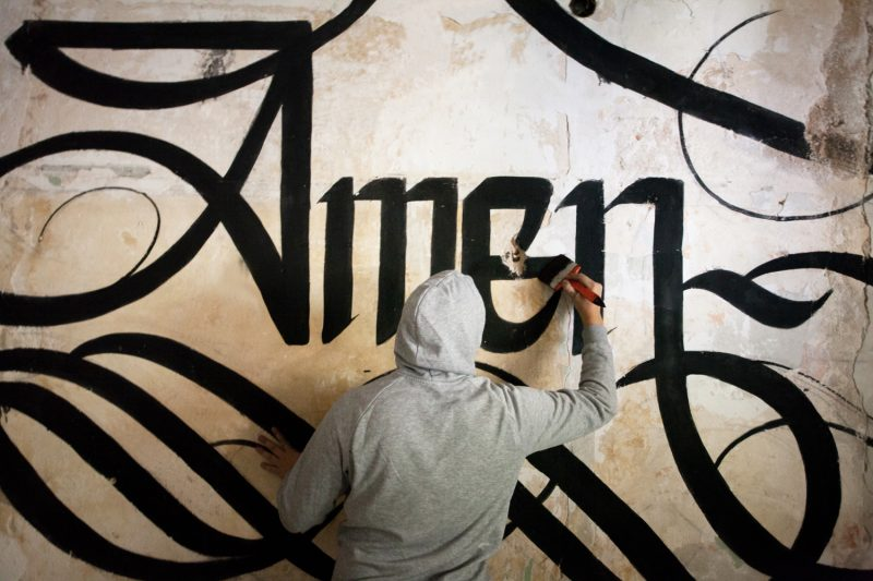 Amen Urban Calligraphy Simon Silaidis 02 800x533 Amen   Latest Mural