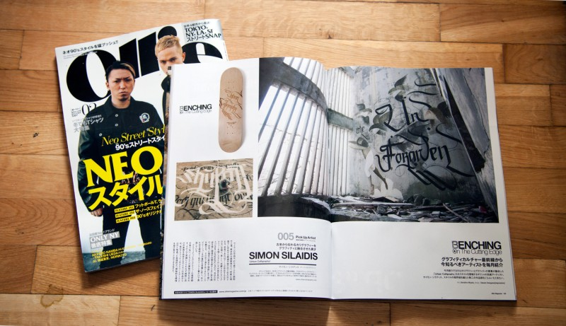Urban calligraphy simon silaidis Ollie Magazine Tokyo 800x461 Urban Calligraphy Featured @ Ollie Magazine Japan, JAN 2014 Issue