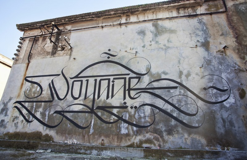 calligraphy mural voyage