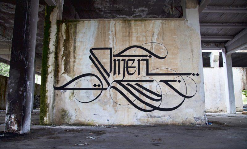 urban_calligraphy_simon_silaidis_omen5