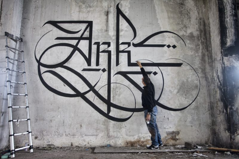 urban_calligraphy_simon_silaidis_ark04