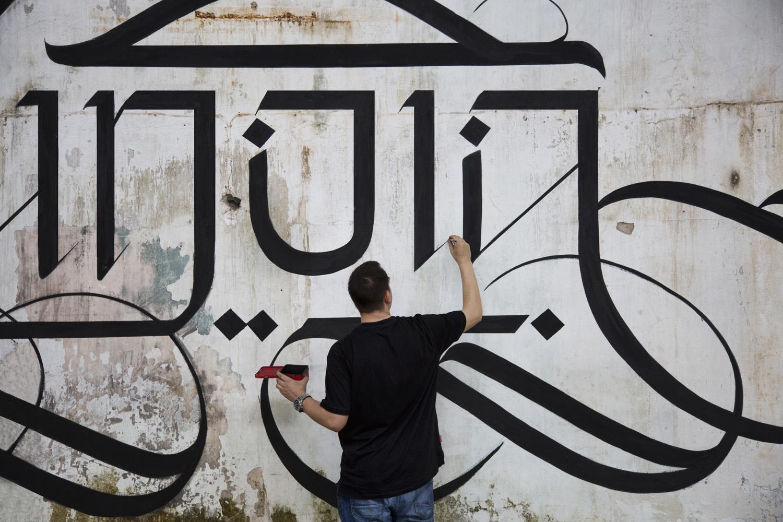 urban_calligraphy_simon_silaidis_eunoia02