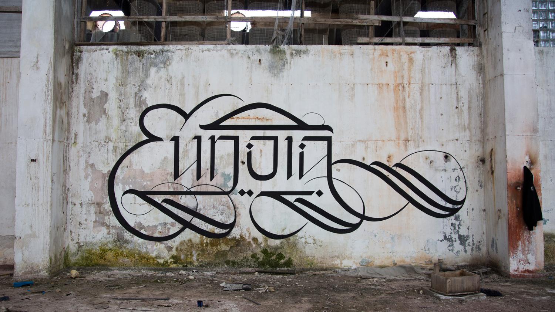 urban_calligraphy_simon_silaidis_eunoia04