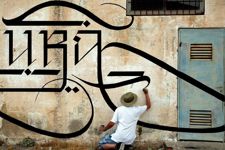 urban_calligraphy_simon_silaidis_aura04