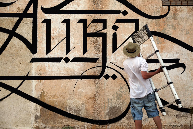 urban_calligraphy_simon_silaidis_aura_02