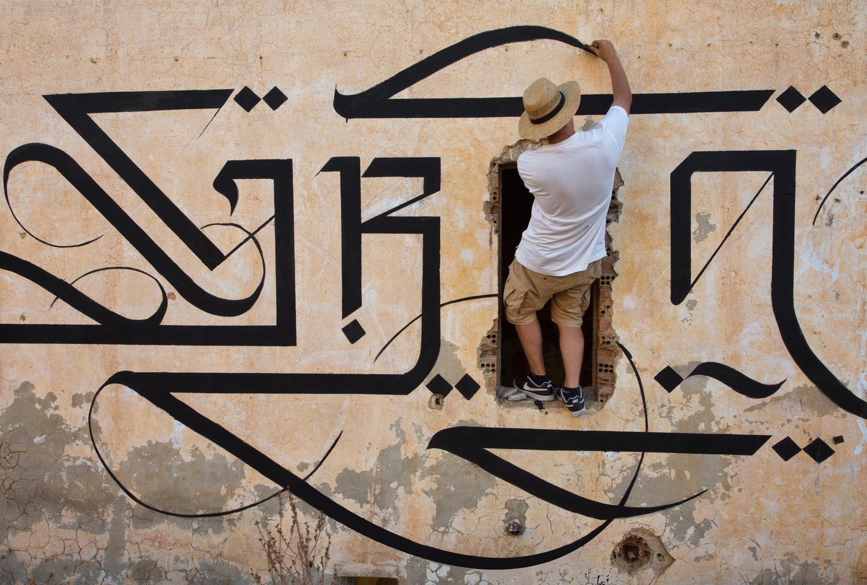 urban_calligraphy_simon_silaidis_grace_02