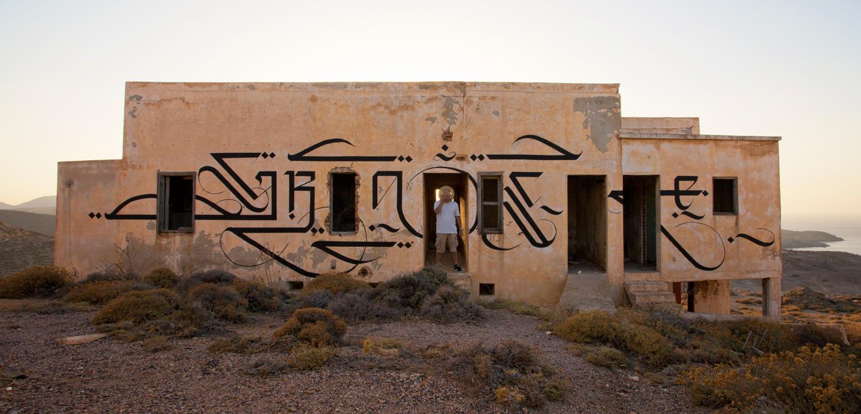 urban_calligraphy_simon_silaidis_grace_05