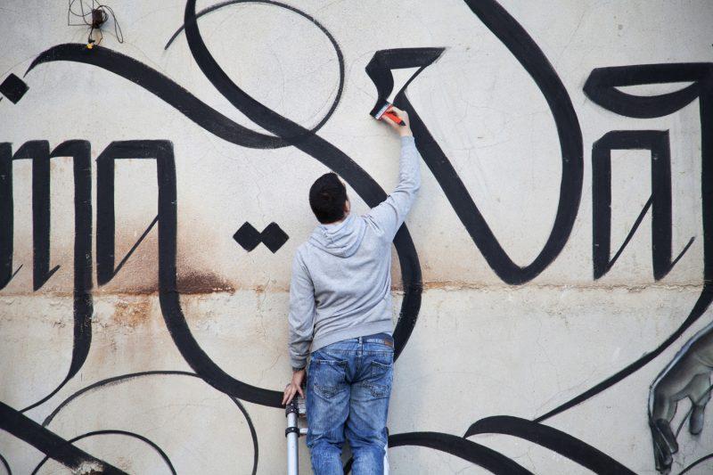 urban_calligraphy_simon_silaidis_ultima_vale_04