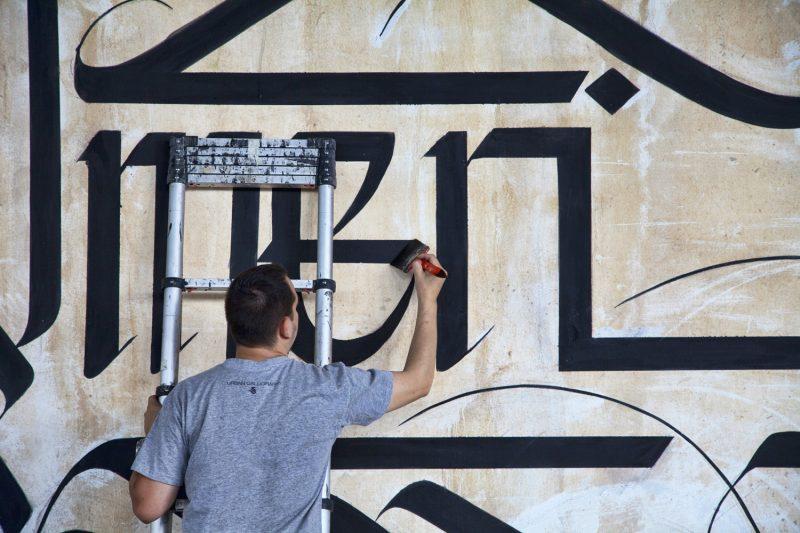 urban_calligraphy_simon_silaidis_omen3