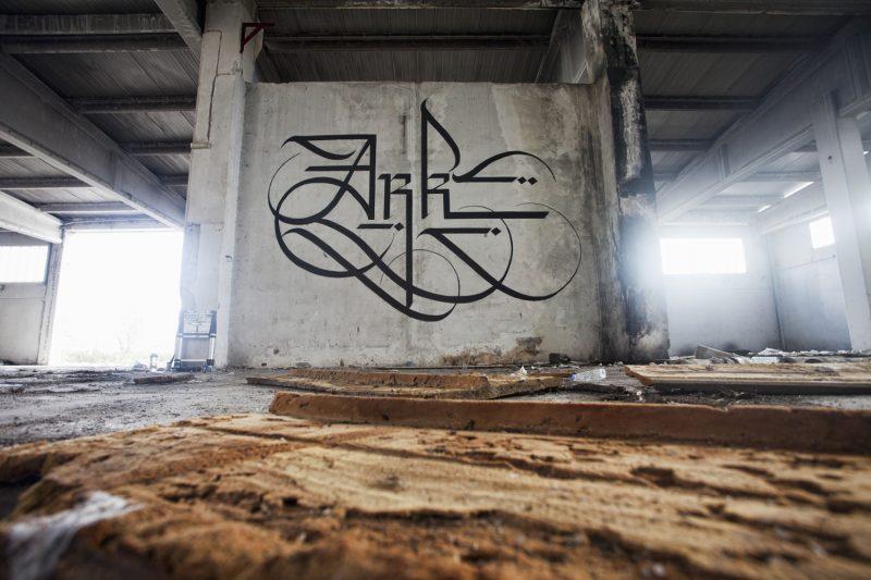 urban_calligraphy_simon_silaidis_ark05