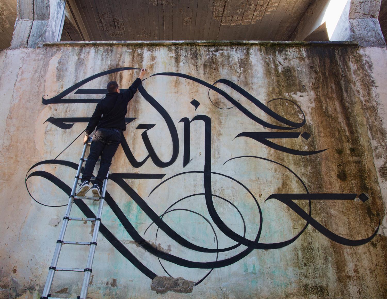 urban_calligraphy_simon_silaidis_zoi_life_03