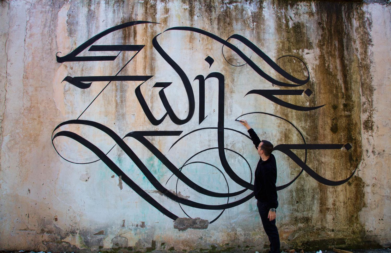 urban_calligraphy_simon_silaidis_zoi_life_04