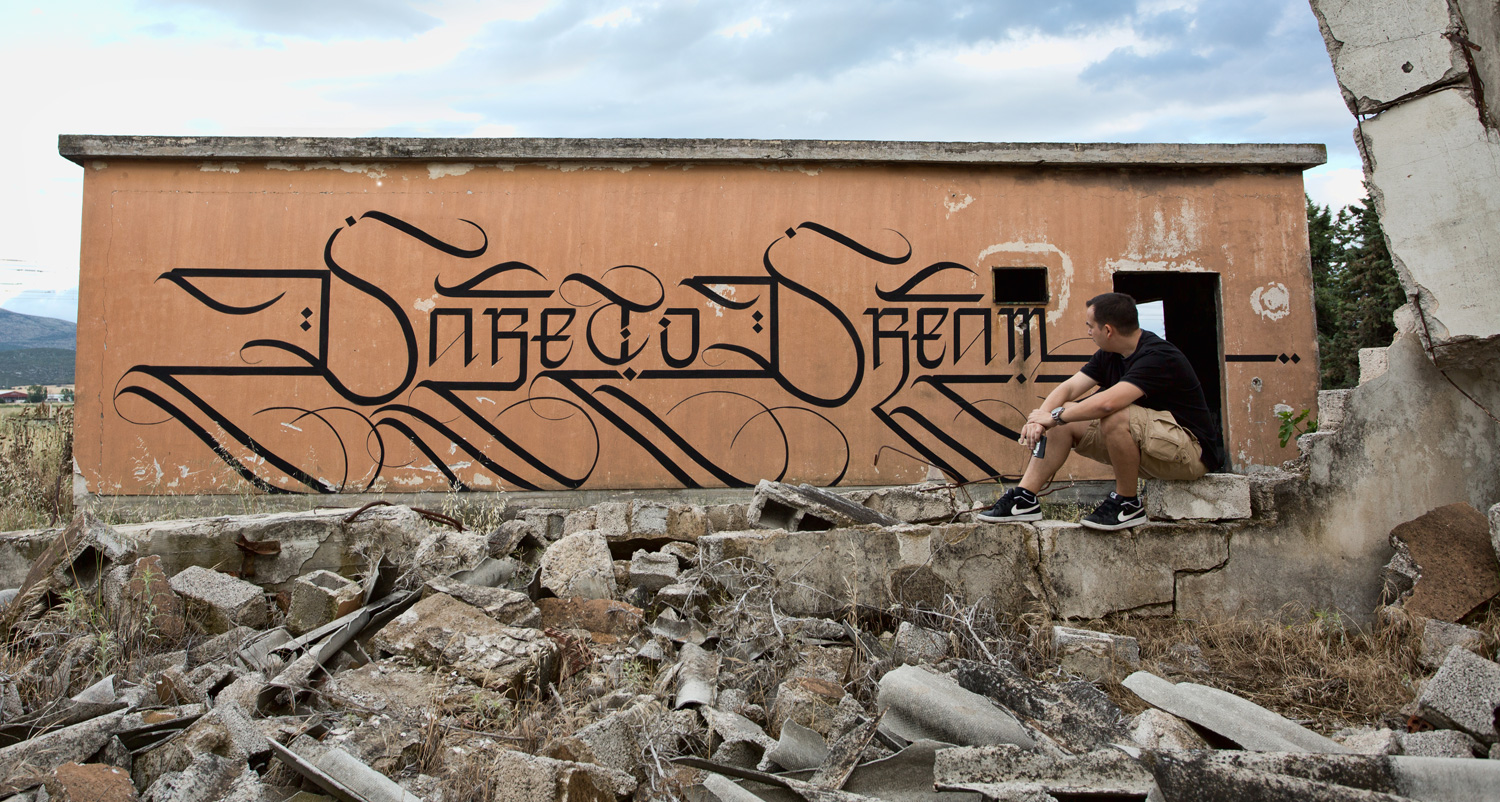 urban_calligraphy_simon_silaidis_dare_to_dream_05
